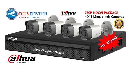 1 MP CCTV camera