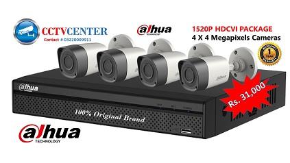 4 MP CCTV camera price in Lahore-security camera price