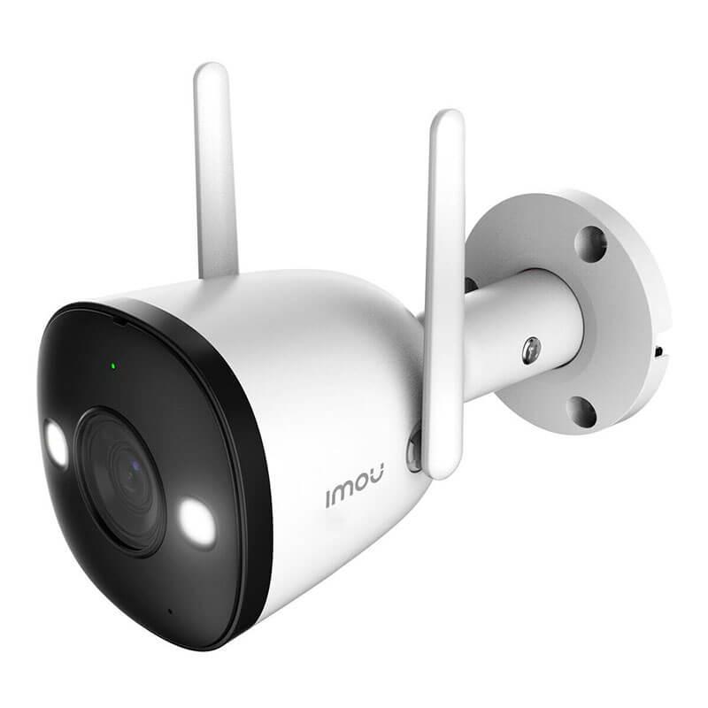 CCTV-WIFI-CAMERA-PRICE-IN-PAKISTAN